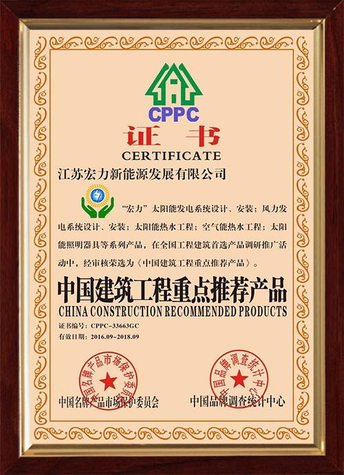 中国建筑工程重点推荐企业