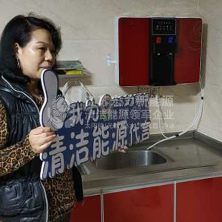 商用户用净水设备